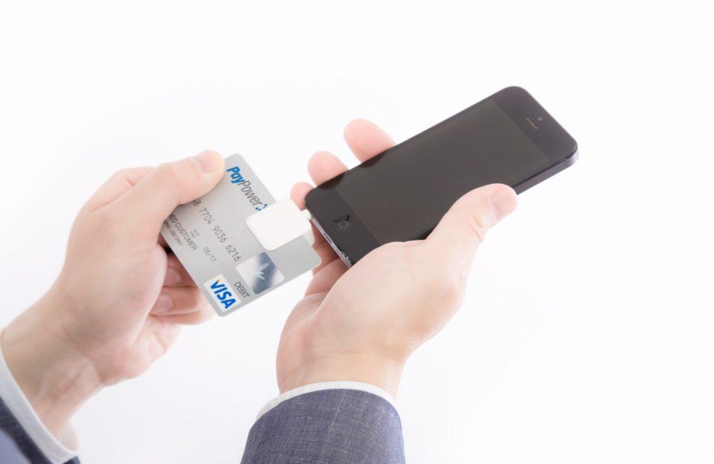 カードで出金処理