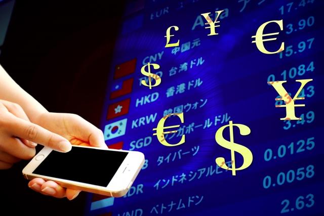 金融トレーダーアジア